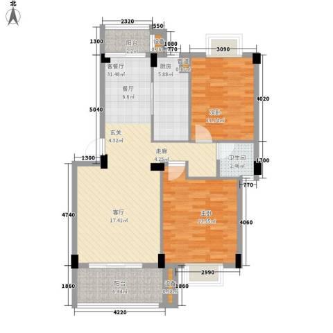 金嘉名筑2室1厅1卫1厨86.00㎡户型图