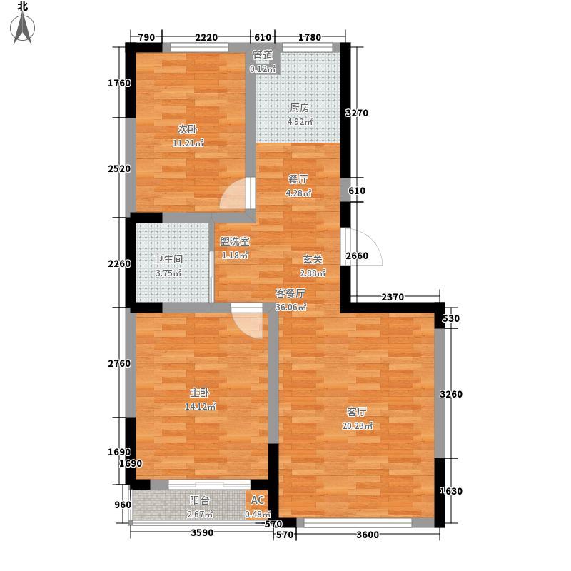 润天观湖国际95.00㎡7、8、10、11号楼E户型2室2厅