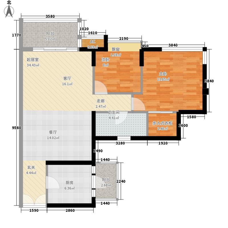 逸翠湾88.61㎡二栋21-27层08单元面积8861m户型