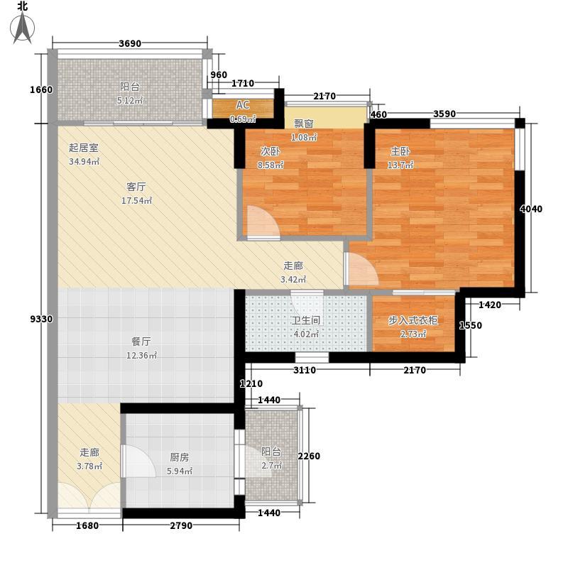 逸翠湾88.58㎡二栋6-20层08单元面积8858m户型