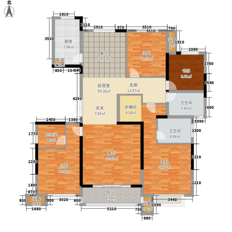 泰悦赫府177.00㎡B1户型4室2厅