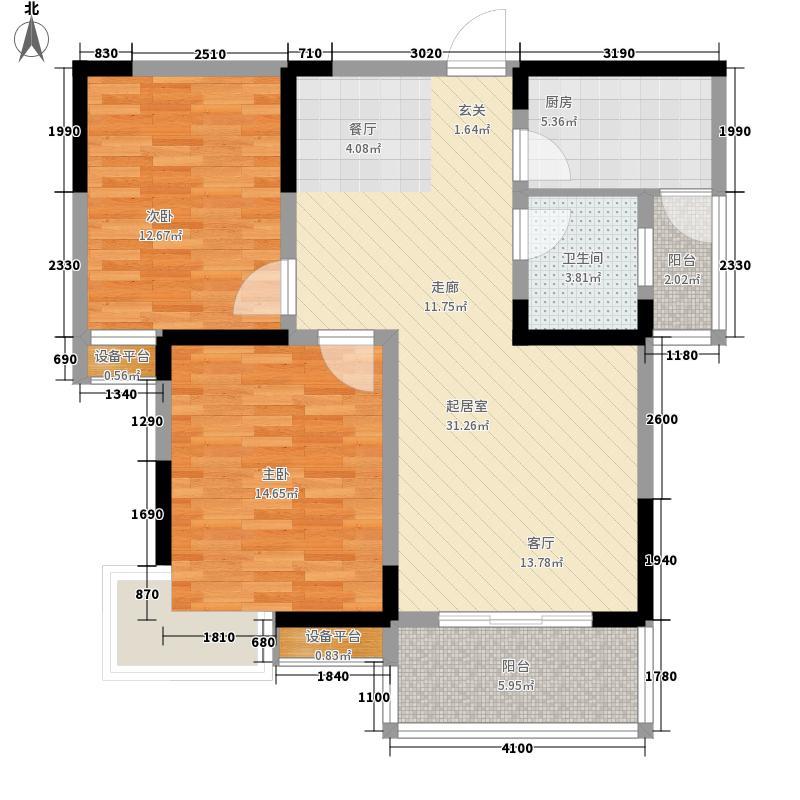 明珠湖畔89.00㎡明珠湖畔户型图c20在售户型2室2厅1卫1厨户型2室2厅1卫1厨