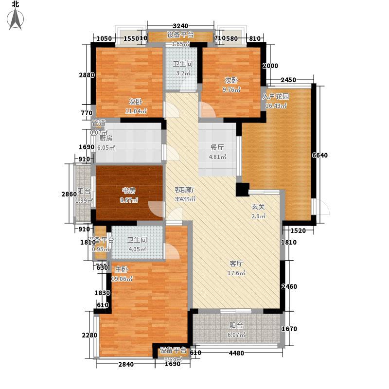 汉嘉都市森林162.00㎡汉嘉都市森林4室户型4室