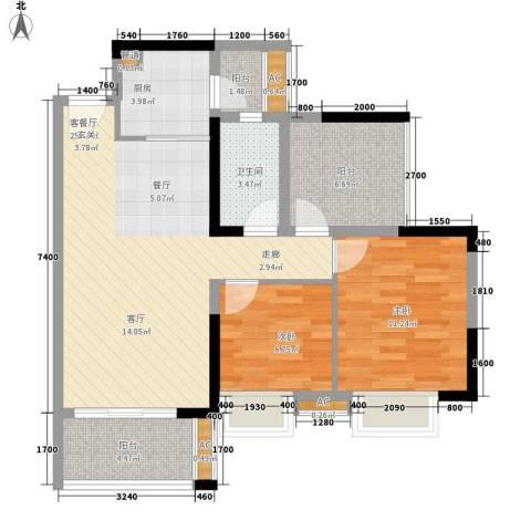 星河盛世2室1厅1卫1厨76.23㎡户型图