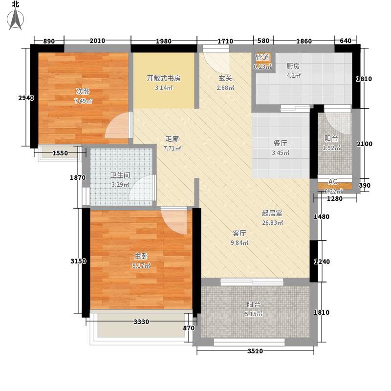 海赋江城83.14㎡10号楼H户型2室2厅
