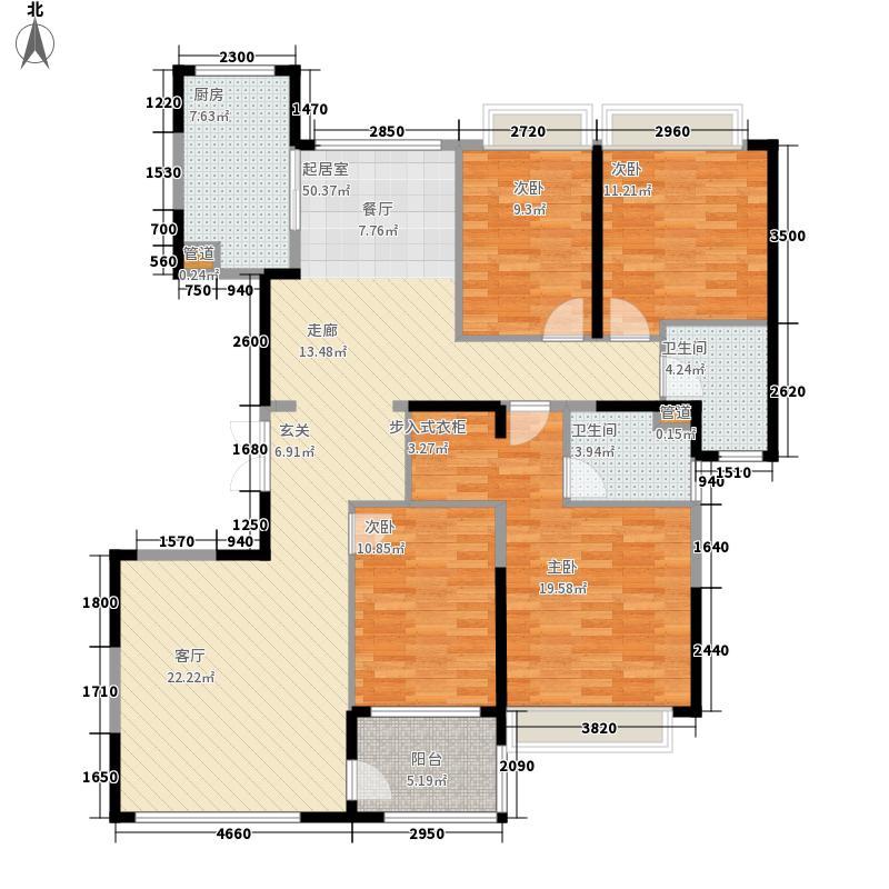 济南恒大名都 4室 户型图
