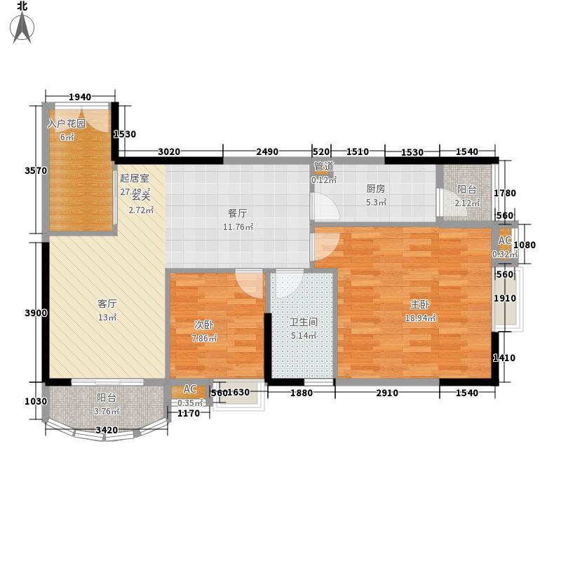 永兴楼 2室 户型图