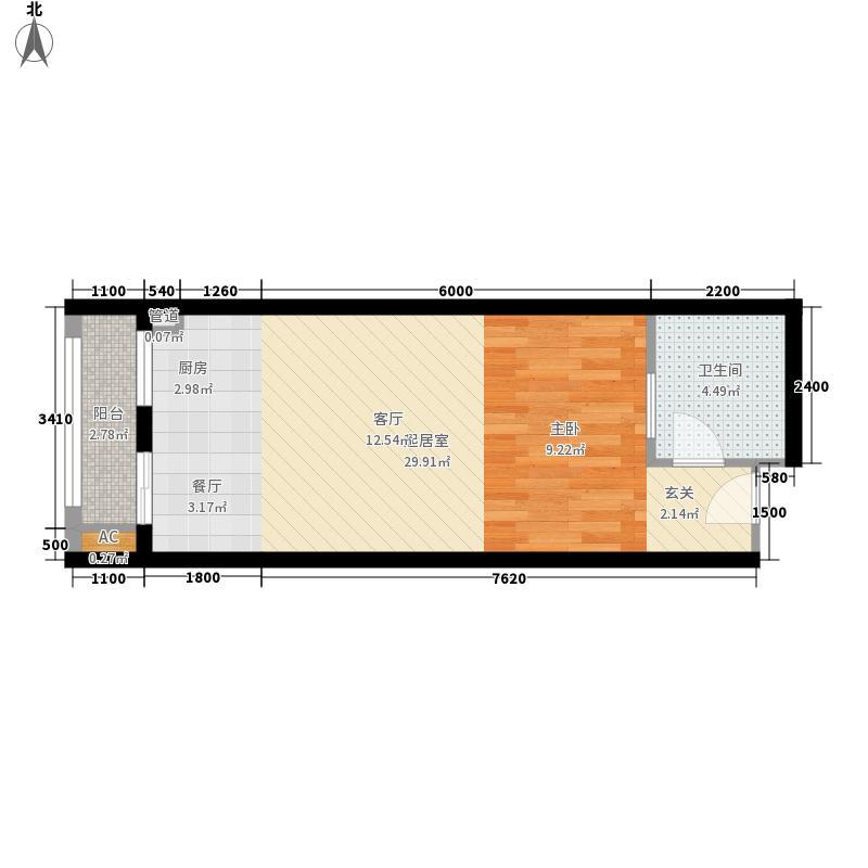 天合凯旋港51.00㎡A11型标准层户型1室2厅1卫1厨