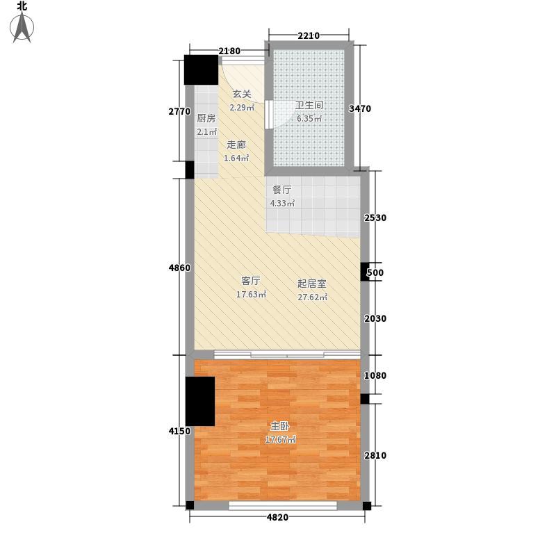 华林星座60.77㎡华林星座户型图1室1厅1卫1厨户型10室