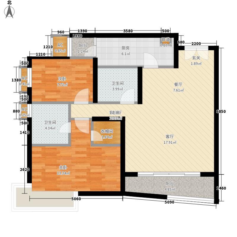 青庭国际公寓87.00㎡青庭国际公寓户型图户型图2室2厅1卫1厨户型2室2厅1卫1厨