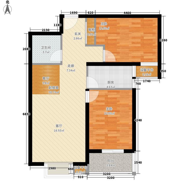 紫云轩97.66㎡紫云轩户型图B2户型2室2厅1卫1厨户型2室2厅1卫1厨