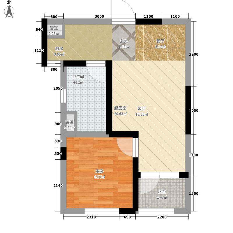 朗诗未来之家53.00㎡朗诗未来之家户型图比尔S户型1室2厅1卫1厨户型1室2厅1卫1厨