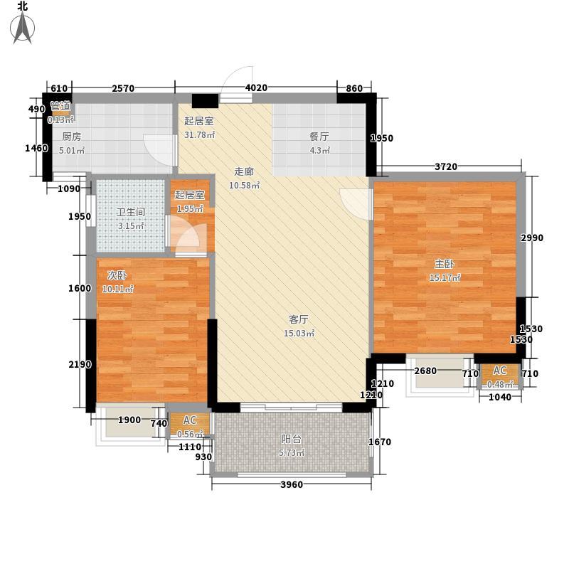 新城际广场80.00㎡二期2#楼B梯户型2室2厅