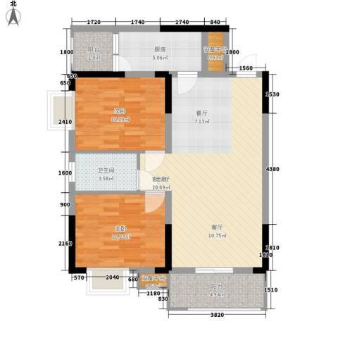 东升苑南区2室1厅1卫1厨95.00㎡户型图