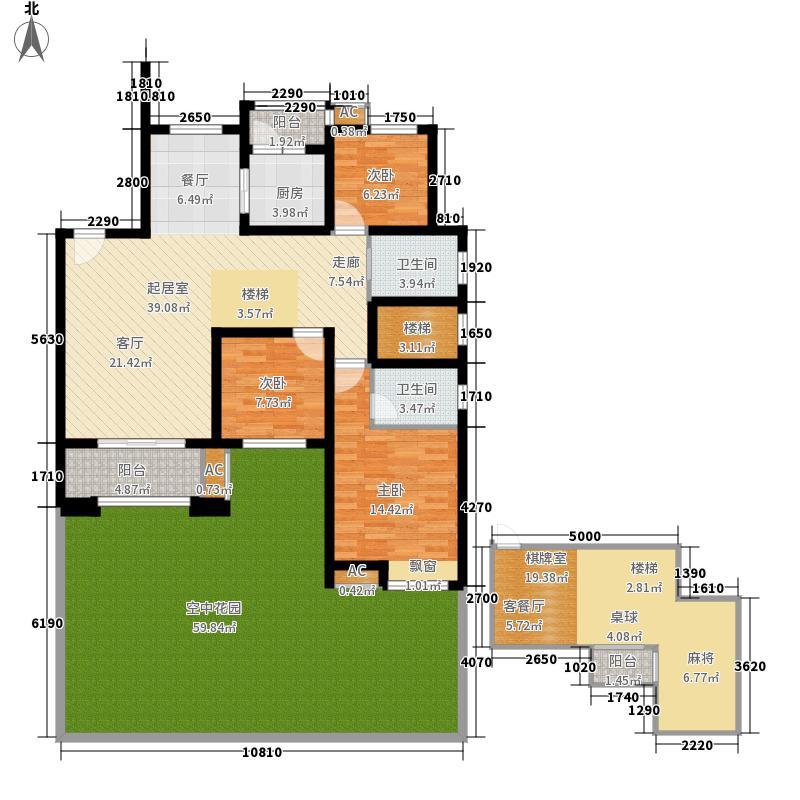 农房索河湾128.56㎡花园洋房户型3室2厅