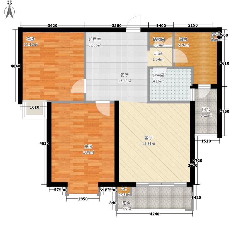 颐园世家户型图1#汉城座 B标准层 2室2厅1卫1厨