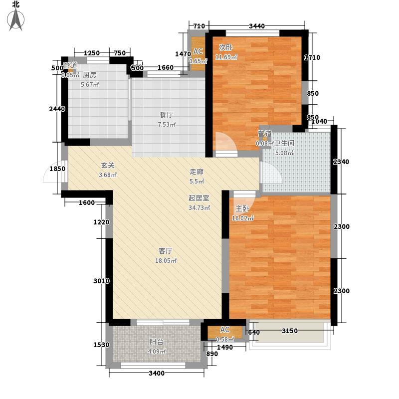 绿地塞尚公馆90.00㎡绿地塞尚公馆户型图户型图2室2厅1卫1厨户型2室2厅1卫1厨