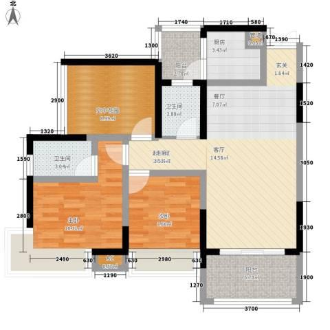 翡翠山河2室0厅2卫1厨96.00㎡户型图