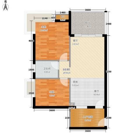 中信博鳌千舟湾2室0厅1卫0厨93.00㎡户型图
