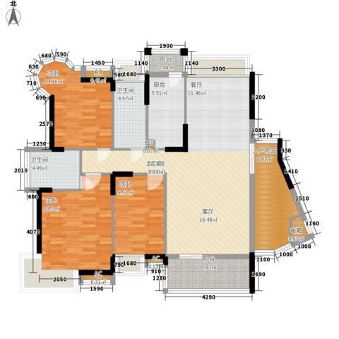 金茂伊顿公馆3室0厅2卫1厨130.00㎡户型图