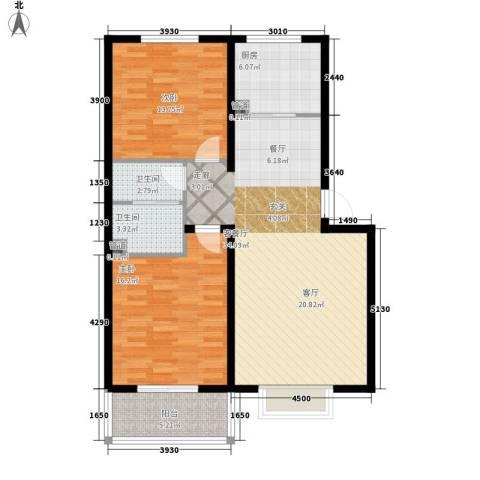 杰岛名城2室1厅2卫1厨92.00㎡户型图