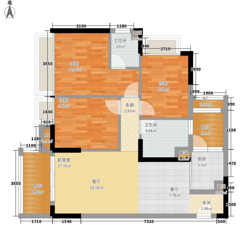 阳光・未来城阳光・未来城江�99方三房户型3室2厅2卫户型10室