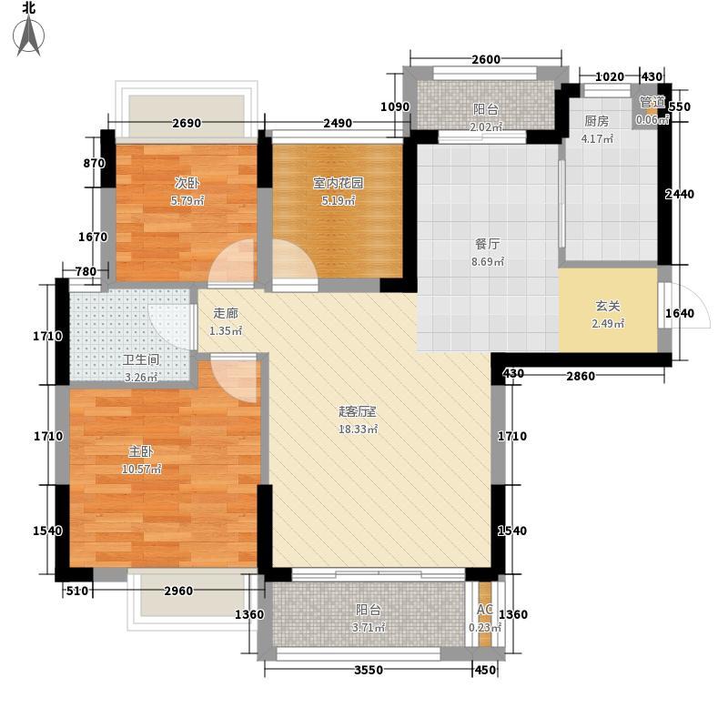 京华假日湾89.03㎡3、5栋2单元02室户型2室2厅