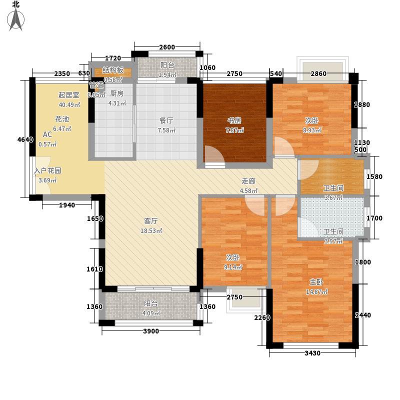 京华假日湾124.50㎡3、5栋2单元03室12450户型3室2厅