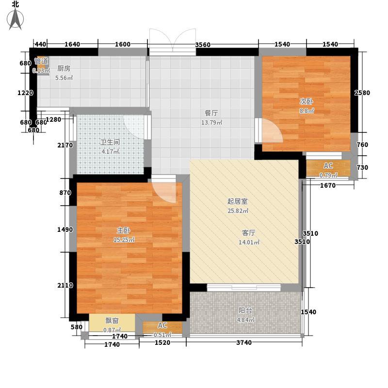 花溪兰庭76.30㎡花溪兰庭户型图A22室2厅1卫1厨户型2室2厅1卫1厨
