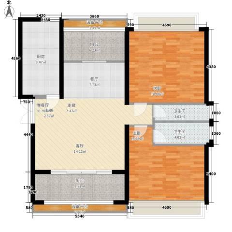 香榭一品2室1厅2卫1厨144.00㎡户型图