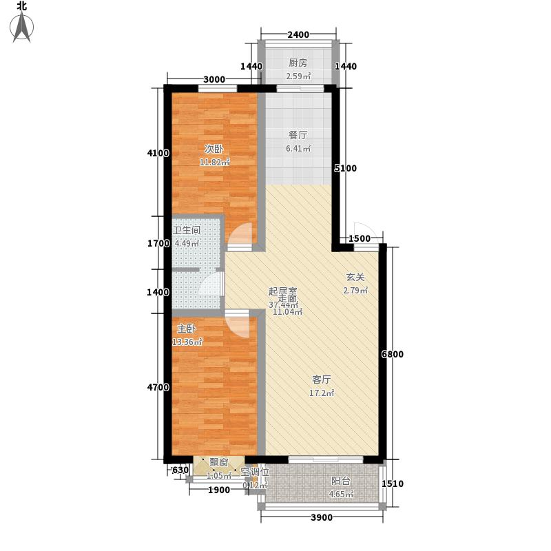 富景华庭98.65㎡富景华庭户型图2室2厅1卫户型10室