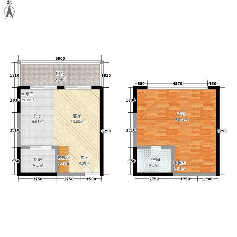 博鳌印象107.76㎡博鳌印象户型图7号楼A3(复式)户型1室2厅1卫1厨户型1室2厅1卫1厨