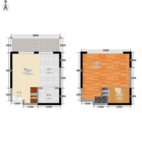 博鳌印象1室1厅1卫1厨106.00㎡户型图