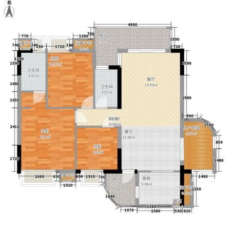 联丰苑3室1厅2卫1厨110.00㎡户型图