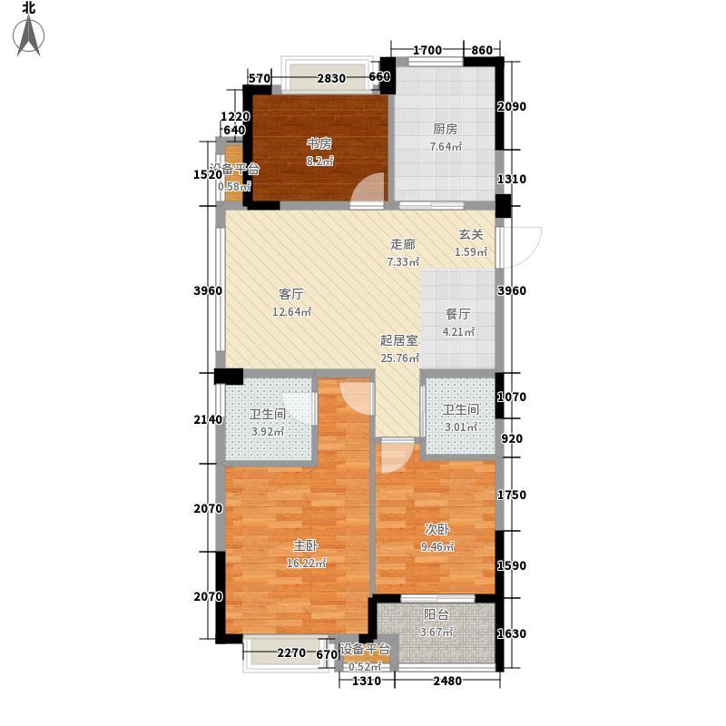 中国铁建国际花园户型图A4户型 3室2厅2卫1厨
