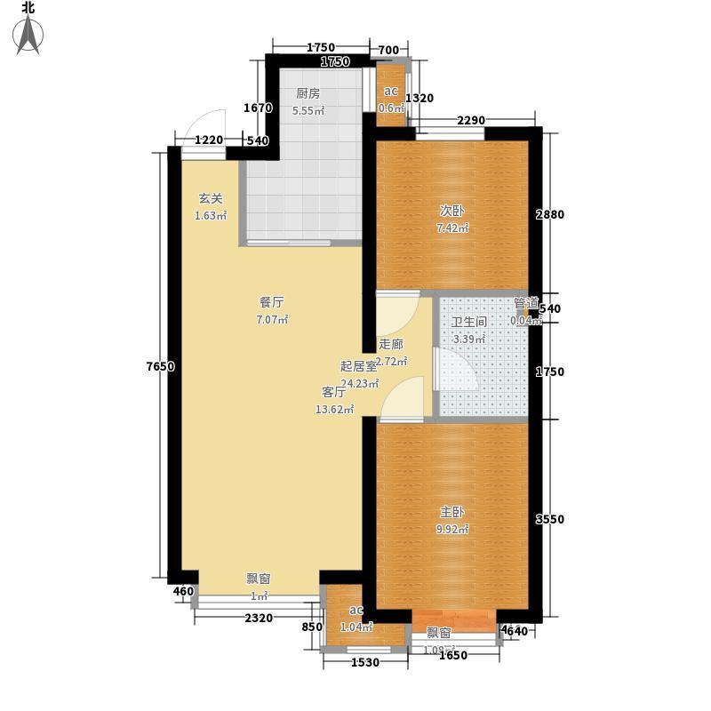 大运河孔雀城英国宫二期75.00㎡3#6-8#B1户型2室2厅1卫1厨