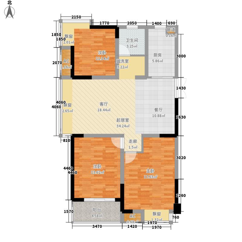 花溪兰庭105.34㎡花溪兰庭户型图A13室2厅1卫1厨户型3室2厅1卫1厨