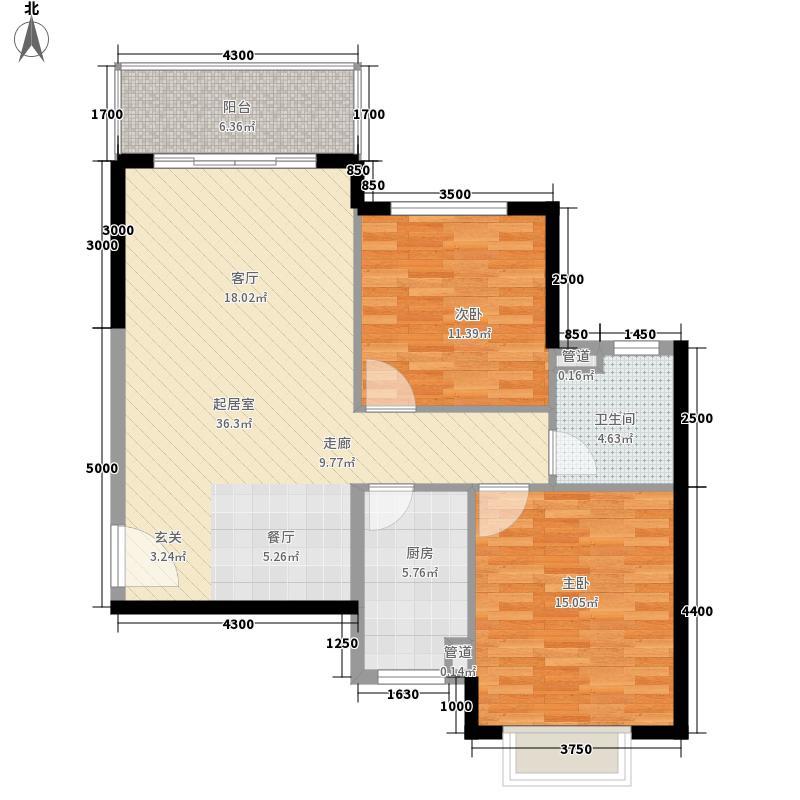 宁波恒大山水城C2户型2室2厅