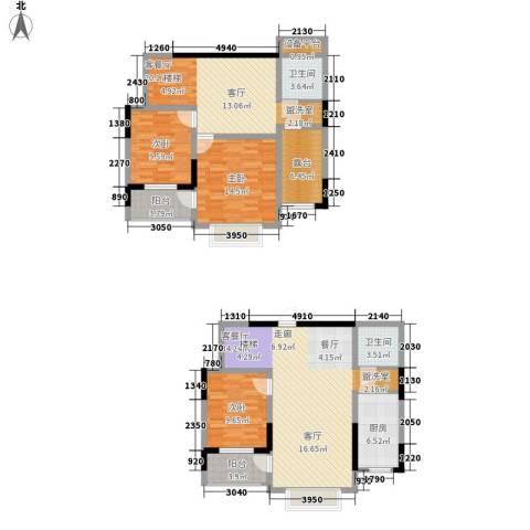 恒信・缔景名苑3室2厅2卫1厨116.92㎡户型图