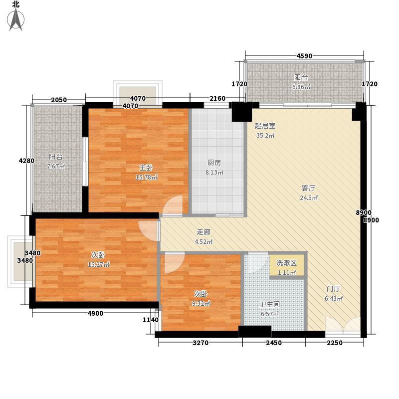 山水名庭117.78㎡山座D户型117.78㎡户型3室1厅1卫1厨