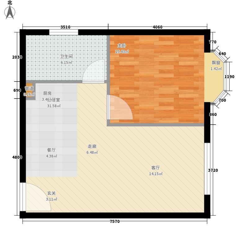 锦绣暖山56.68㎡锦绣暖山户型图16#楼A户型1室1厅1卫1厨户型1室1厅1卫1厨