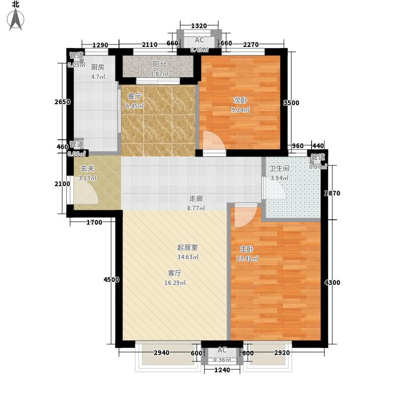 东亚马赛公馆94.70㎡B3户型2室2厅1卫1厨