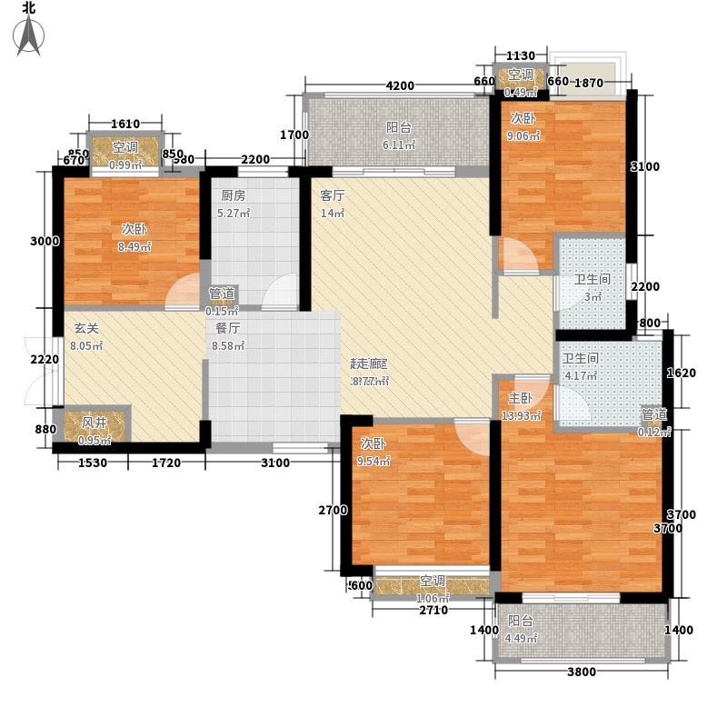 力高国际城117.13㎡四期高层1#楼A3改造后户型