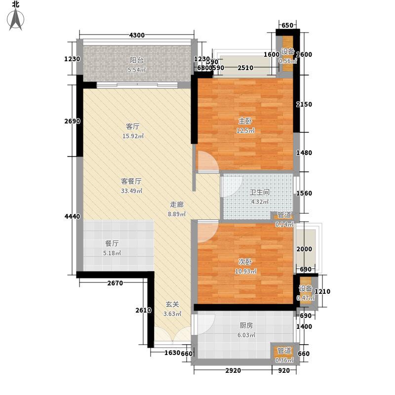 富力公馆117.85㎡B3-01号房户型2室2厅1卫1厨