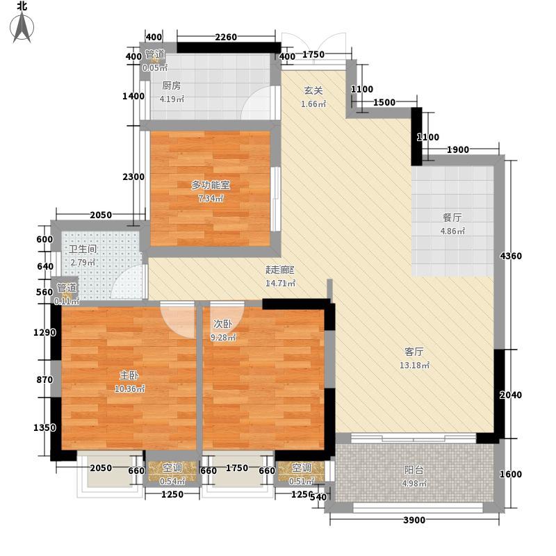 力高国际城89.00㎡五期11#楼G2户型