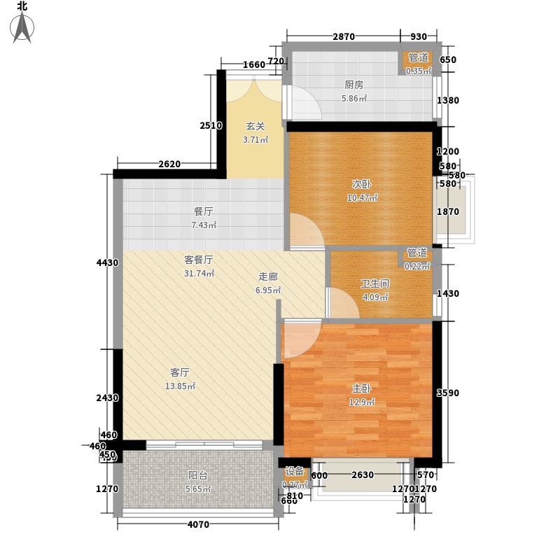 富力公馆102.45㎡4单元4号户型2室2厅1卫1厨