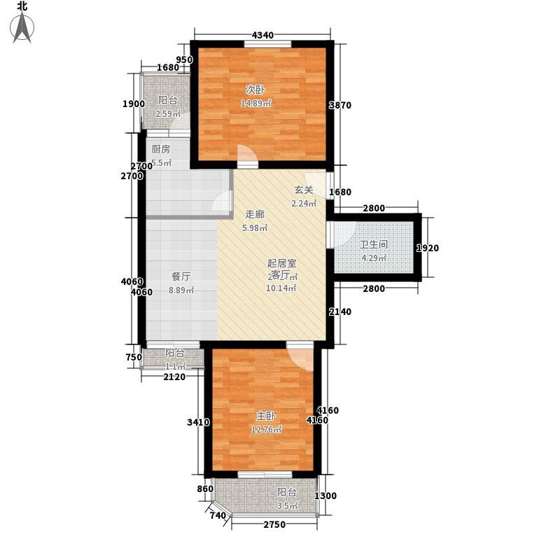 花家地西里一区82.00㎡户型2室1厅1卫1厨