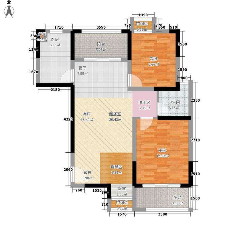 南阳路地质家属院63.00㎡地质家面积6300m户型