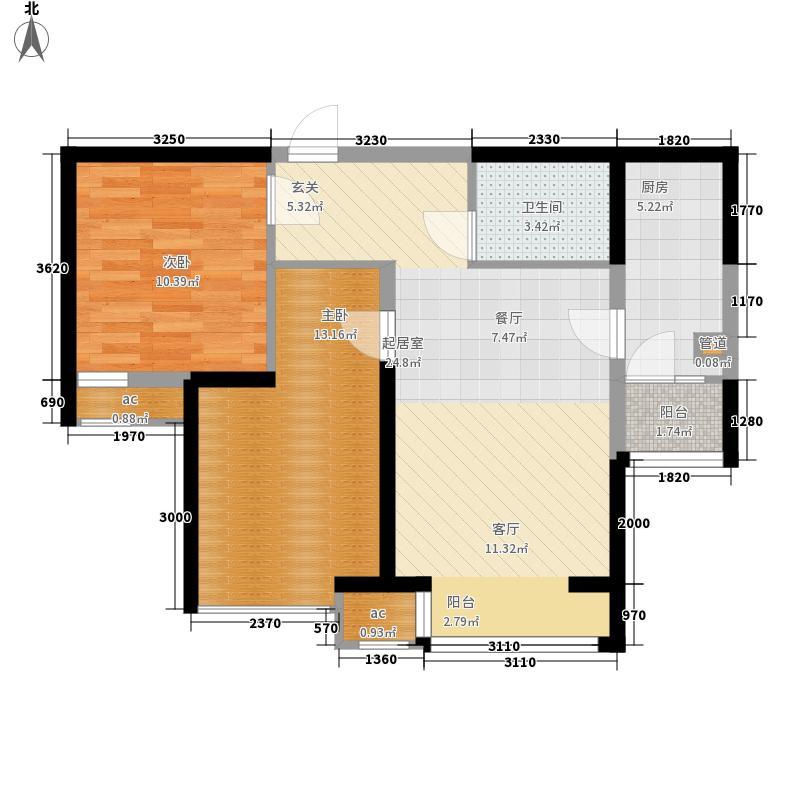 欧逸水岸二期8.62㎡B-B户型2室2厅1卫1厨