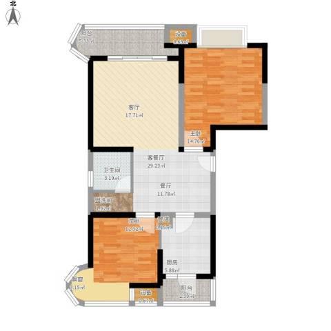 经纬城市绿洲三期2室1厅1卫1厨109.00㎡户型图